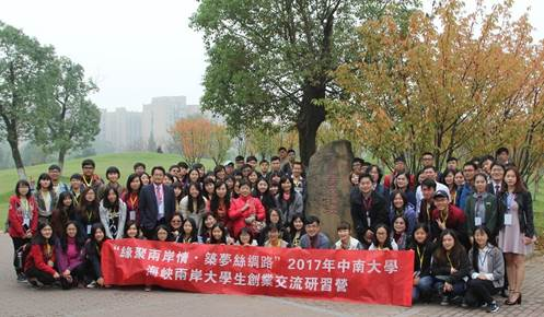 http://news.csu.edu.cn/__local/6/58/8C/C8FB3A865CD2A67D3CEFF023E4C_2A1F74EC_49986.jpg